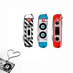 Mixtape ...