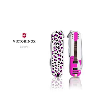 Victorinox | Electra