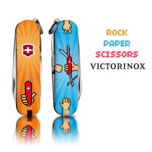 Rock, Paper, Scissors, Victorinox!