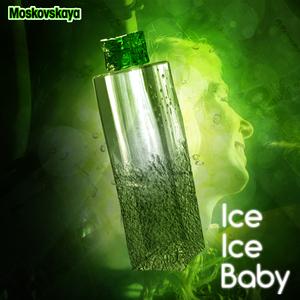 Ice Ice Baby! - UPDATE 3
