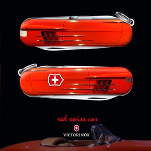 red swiss car