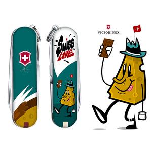 Swiss love