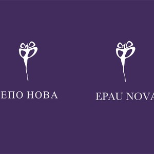 Epau Nova Bulgaria logo project