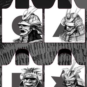 Samurai Elements