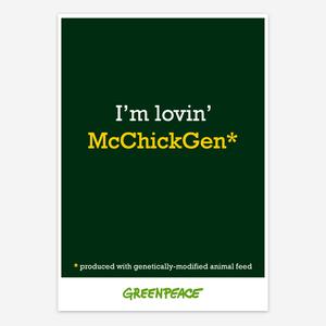 Lovin' McGen
