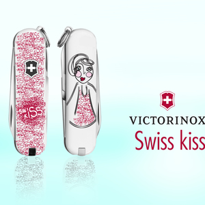 Swiss Kiss