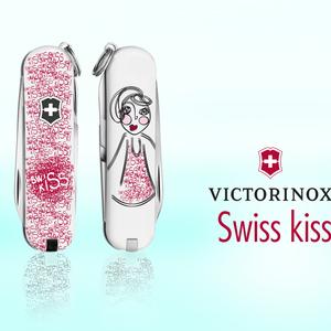 Swiss Kiss
