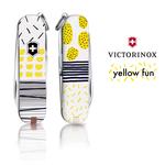 Yellow Fun