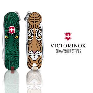 Jovoto Fishy Your Swiss Army Knife 2017 Victorinox