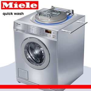 quick wash