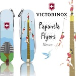 Papantla Flyers - Mexican culture