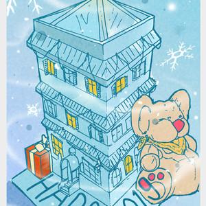 A friendly winter