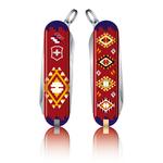 Pirot carpet's ornaments